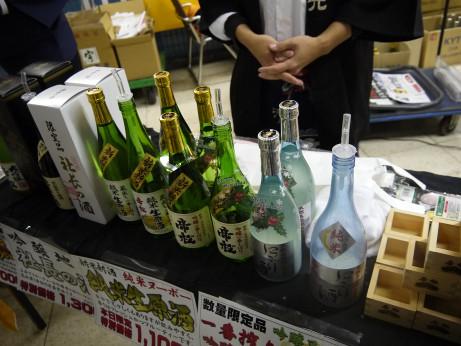 20141222_kawaguti_motogou_st_1