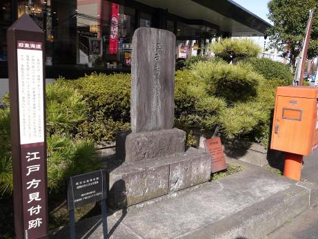 20141228_edo_mitike_1