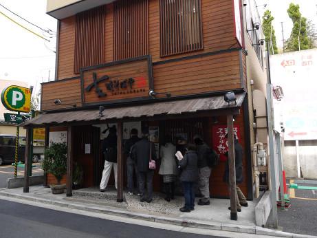 20141229_sinasobaya