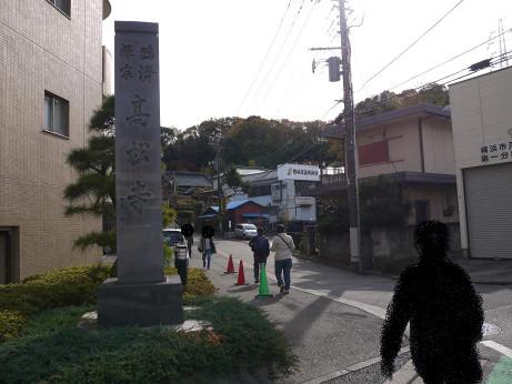 20141230_takamatudera_1
