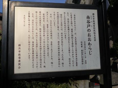 20150109_setumei