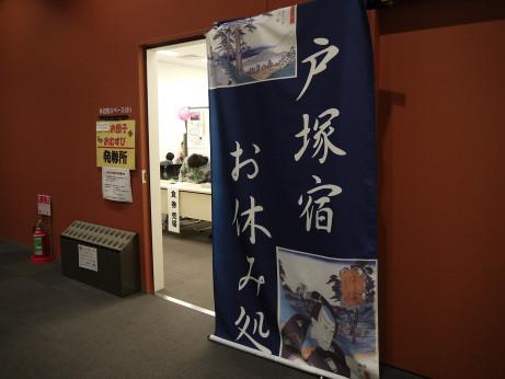 20150111_oyasumidokoro