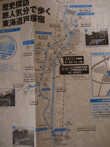 20150113_map2
