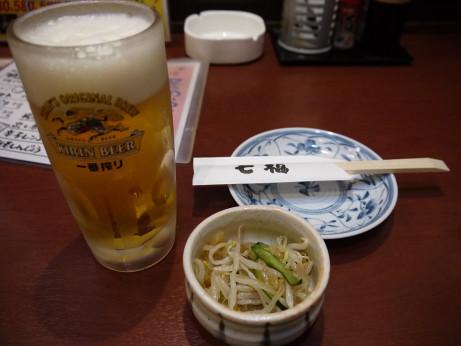20150113_beer