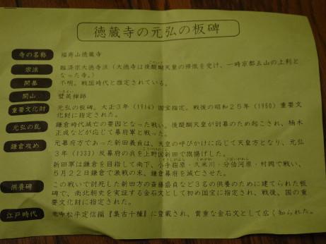 20150115_genkounoitahi_1