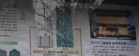 20150115_genkounoitahi_2