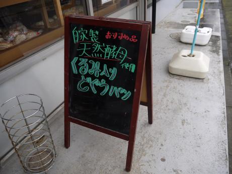 20150116_osusume2