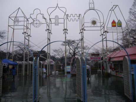 20150118_gate