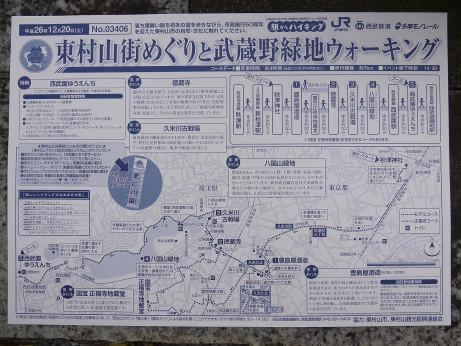 20150119_map