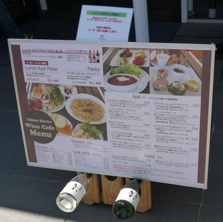 20150122_food_menu