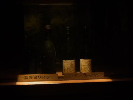 20150122_wine_3