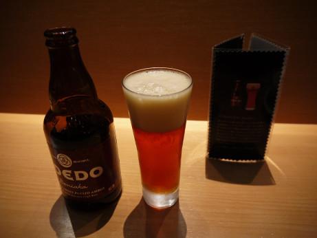 20150125_beer