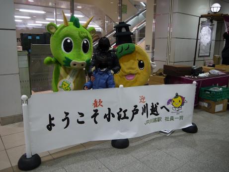 20150125_kangei_3
