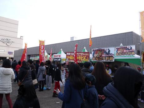 20150126_kaijyoub