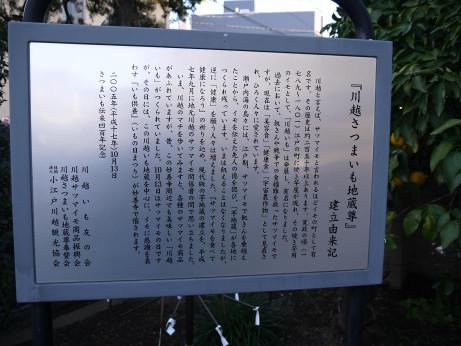 20150128_setumei_1