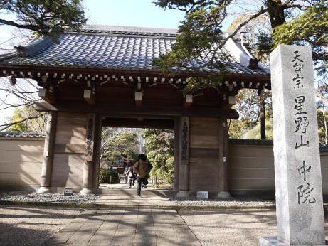 20150130_nakain_1