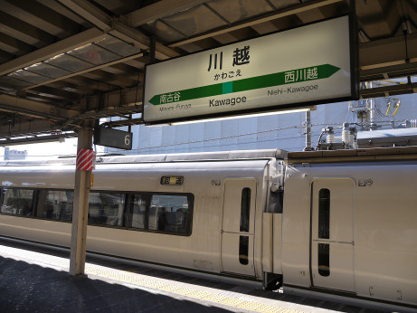 20150202_burari_kawagoe_03