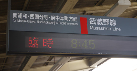 20150202_minami_nagareyama_hassyah