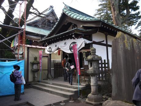 20150203_daikokuten