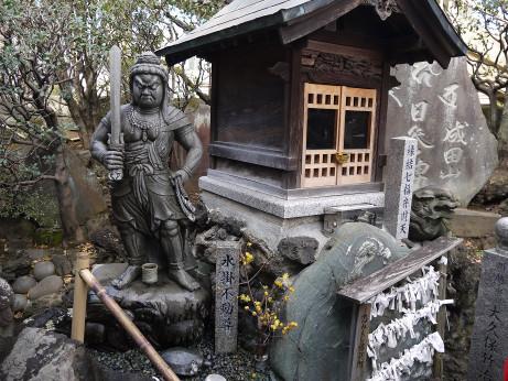 20150204_fudousama