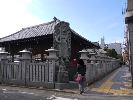 20150204_fudousama2