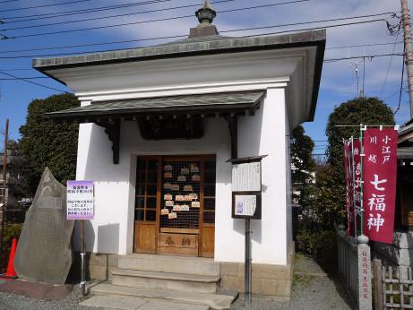 20150204_kaizandou