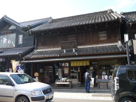 20150211_kameya