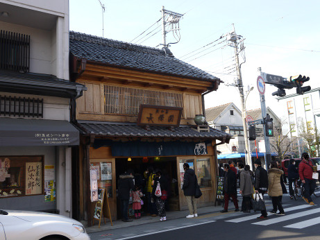 20150211_nagamineen