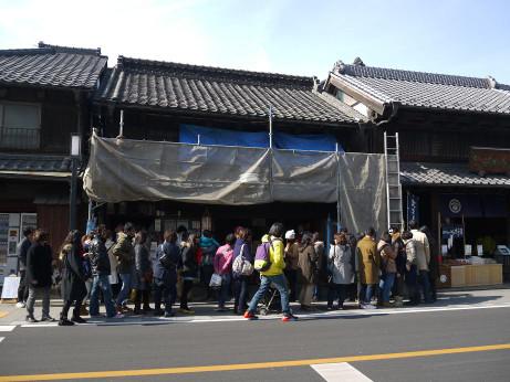 20150214_nakaiti
