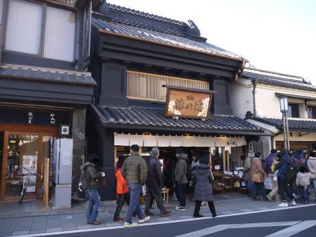 20150215_tubakinokura2