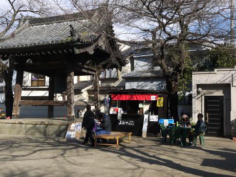 20150217_makotoya