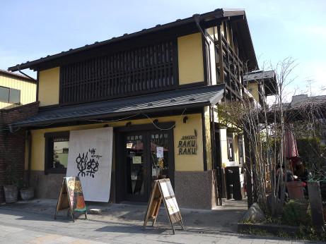 20150219_rakuraku