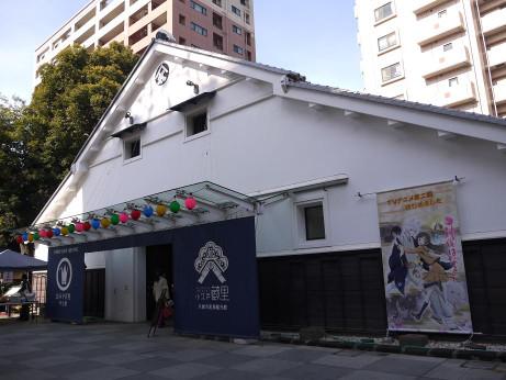 20150221_meijikura