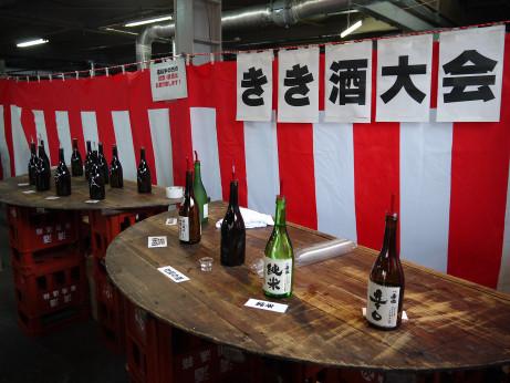 20150223_kikizake_taikai