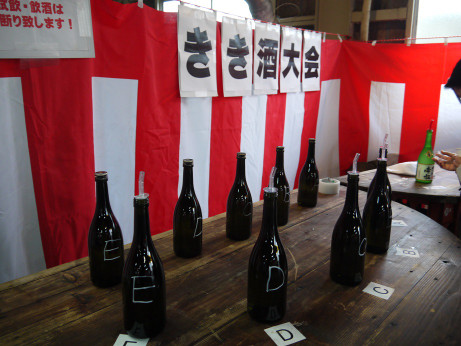 20150223_kikizake_taikai2