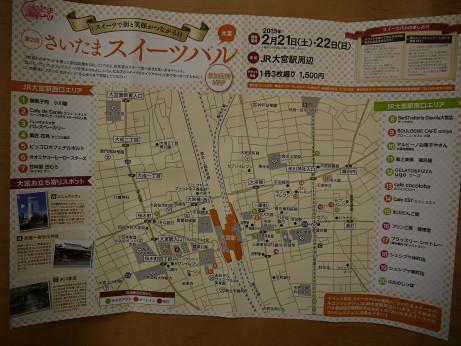 20150224_map