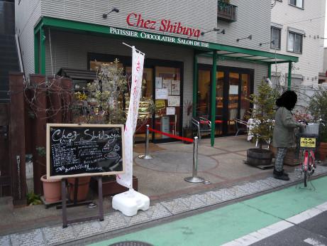20150224_chez_shibuya