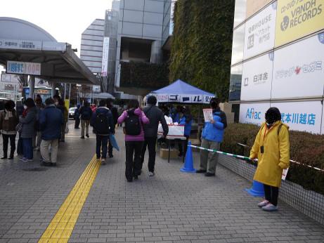 20150225_hon_kawagoe_st
