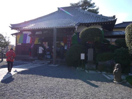20150225_kenryuji