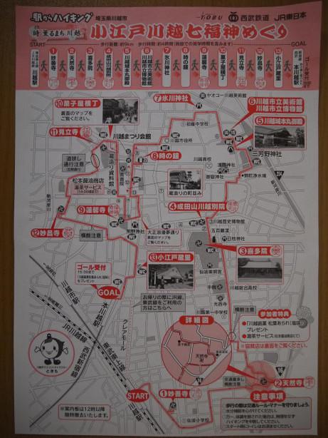 20150225_map