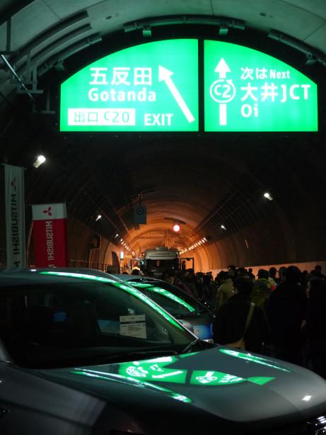 20150302_car