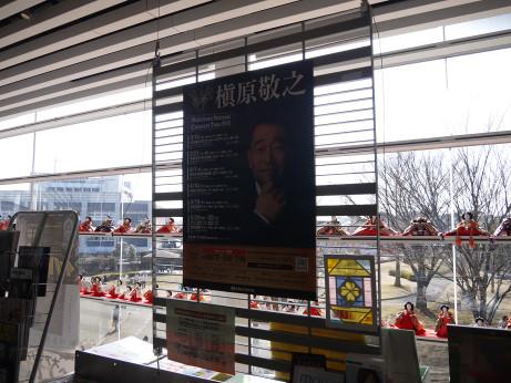 20150305_makihara