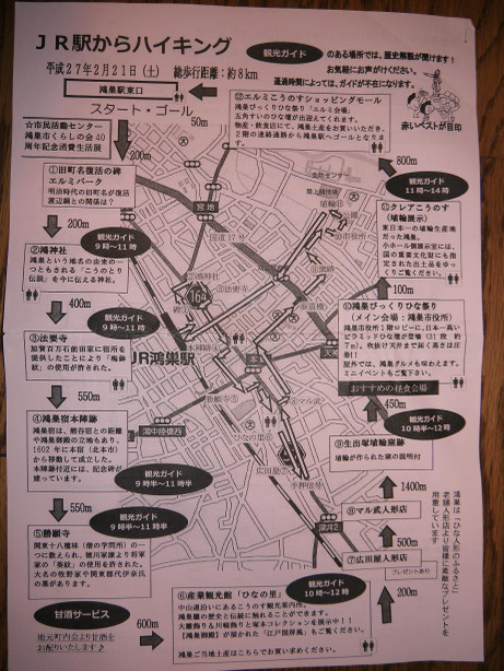 20150306_cource_map