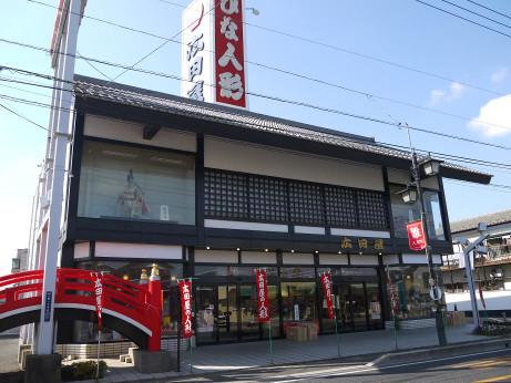 20150306_hirotaya2