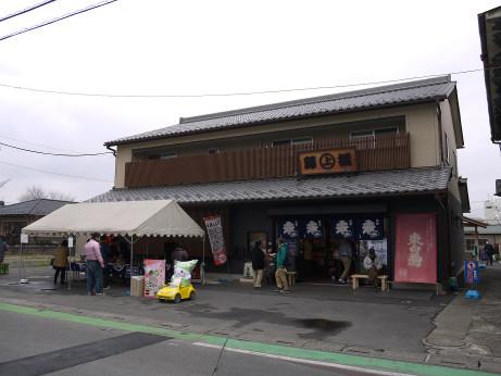 20150308_fujihasi_1