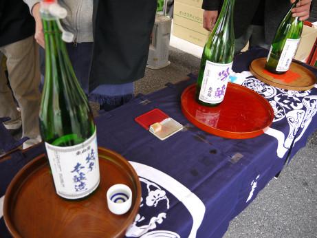 20150308_fujihasi_3