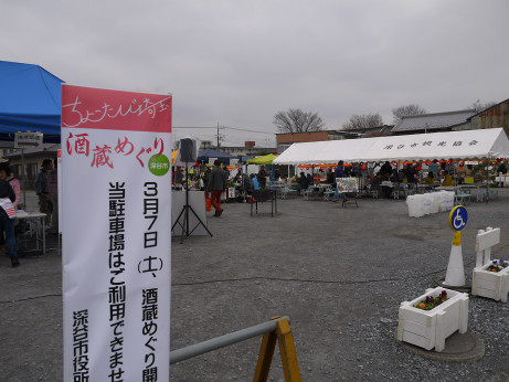 20150308_fukaya_base_1