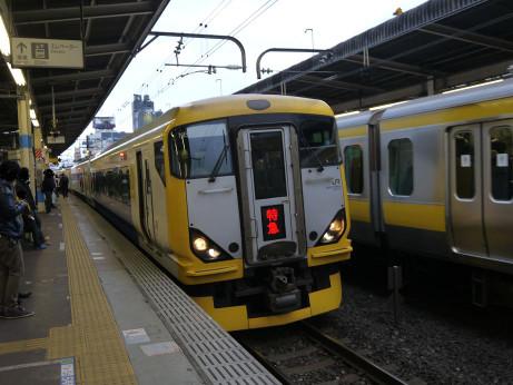 20150309_express_4
