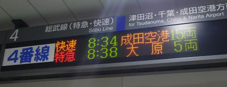 20150309_for_oohara