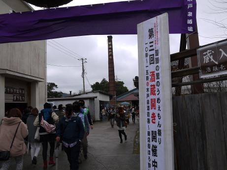 20150309_gate